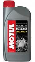 Охлаждающая жидкость Motul Motocool Factory Line (1л)